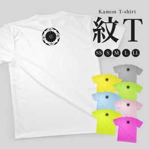 Tシャツ 常陸宮家紋章 goods-pro