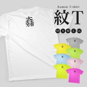 Tシャツ 石田三成家紋|goods-pro