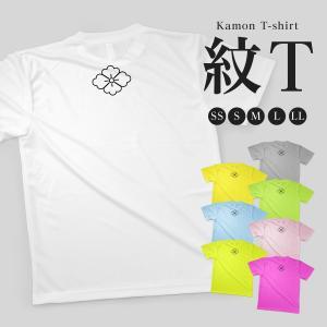Tシャツ 総陰の花菱|goods-pro