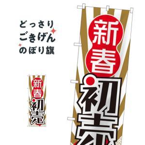 新春初売 のぼり旗 82486|goods-pro