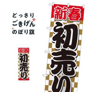 新春初売り のぼり旗 82488|goods-pro