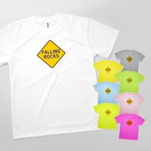 Tシャツ 落石のおそれあり4 goods-pro