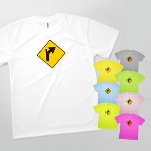 Tシャツ 屈曲内交差点 goods-pro