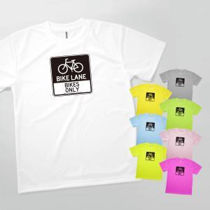 Tシャツ 自転車専用車線 goods-pro