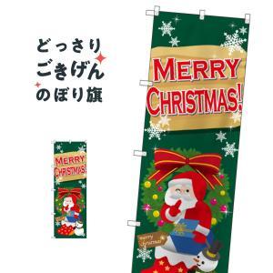 メリークリスマス のぼり旗 21988 goods-pro