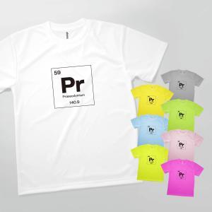 Tシャツ プラセオジム 元素記号|goods-pro