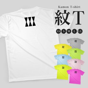 Tシャツ 三つ並び立鼓 goods-pro