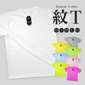 Tシャツ 一本鷹の羽 goods-pro