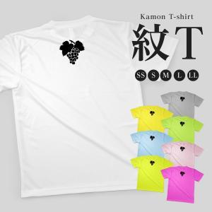 Tシャツ 一房葡萄|goods-pro