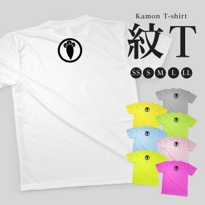 Tシャツ 丁字 goods-pro