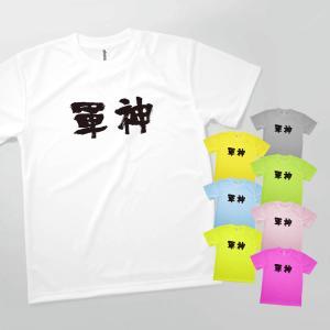 Tシャツ 軍神|goods-pro