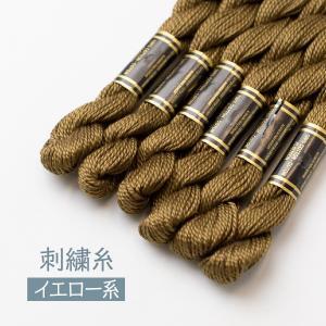 刺繍糸 イエロー系 DMC 5番 610 1束 手芸キット ドール goods-pro