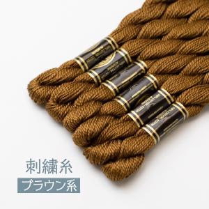 刺繍糸 ブラウン系 DMC 5番 869 1束 手芸キット ドール goods-pro