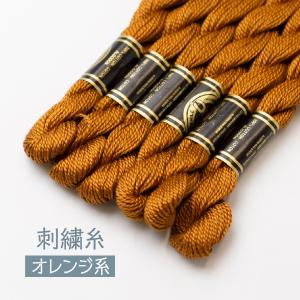 刺繍糸 オレンジ系 DMC 5番 780 1束 手芸キット ドール goods-pro