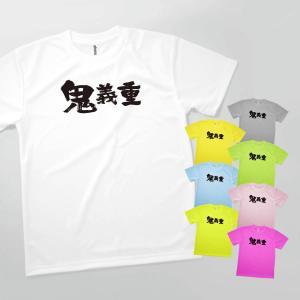 Tシャツ 鬼義重|goods-pro