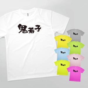 Tシャツ 鬼若子|goods-pro