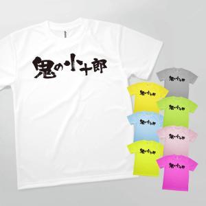 Tシャツ 鬼の小十郎|goods-pro