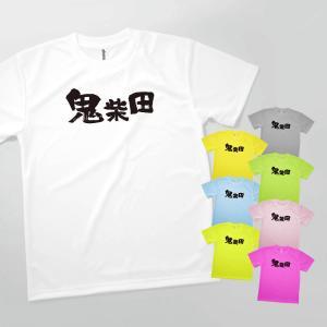 Tシャツ 鬼柴田|goods-pro