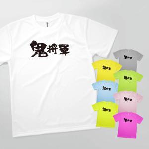 Tシャツ 鬼将軍|goods-pro