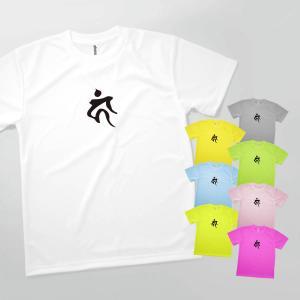 Tシャツ 不動明王 カン 梵字|goods-pro