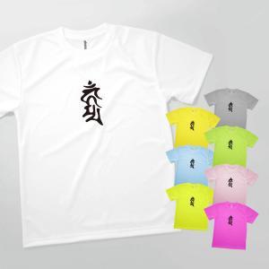 Tシャツ 不動明王 goods-pro