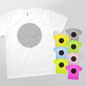 Tシャツ 円周率3.14 goods-pro
