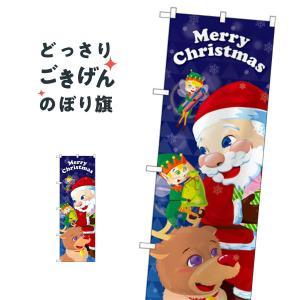 クリスマス のぼり旗 GNB-3465 goods-pro
