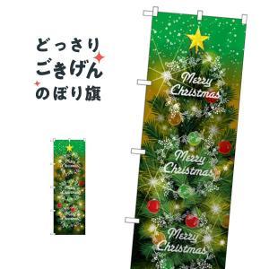 クリスマス のぼり旗 GNB-3468 goods-pro