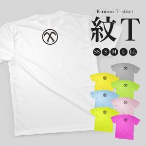 Tシャツ 丸に違い鎌|goods-pro
