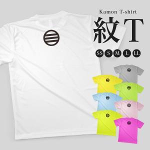 Tシャツ 丸に三つ引|goods-pro