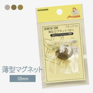 薄型マグネット 18mm|goods-pro