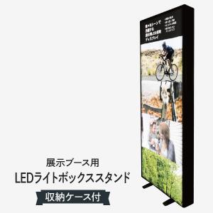 ledライトボックススタンド|goods-pro