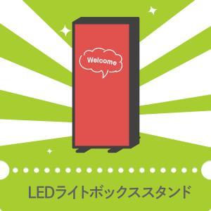 ledライトボックススタンド専用メディア|goods-pro