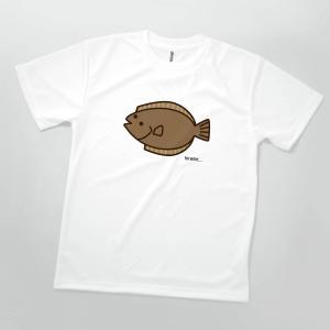 Tシャツ ひらめ|goods-pro