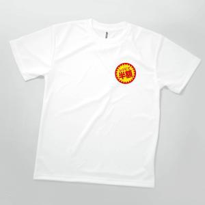 Tシャツ 半額シール goods-pro