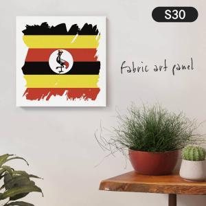 ウガンダ共和国国旗 ファブリックパネル goods-pro