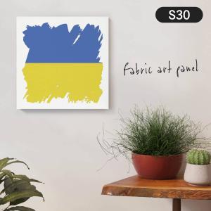 ウクライナ国旗 ファブリックパネル goods-pro