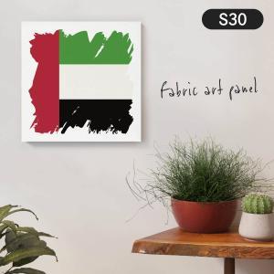 アラブ首長国連邦国旗 ファブリックパネル goods-pro