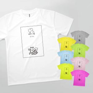Tシャツ たつ|goods-pro