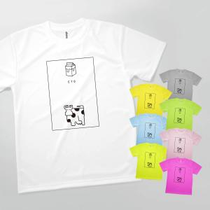 Tシャツ うし|goods-pro