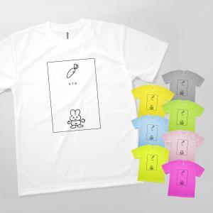 Tシャツ うさぎ|goods-pro