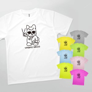 Tシャツ やばいねこ|goods-pro