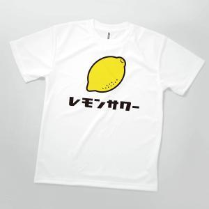 Tシャツ レモンサワー|goods-pro