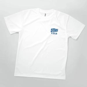 Go To Travel Campaign Tシャツ GOTOトラベル ロゴ|goods-pro