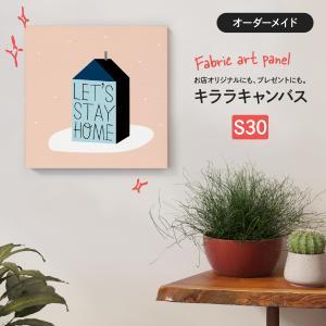 オーダーメイドファブリックアートパネル キララキャンバス S30 goods-pro