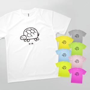 Tシャツ かめ|goods-pro
