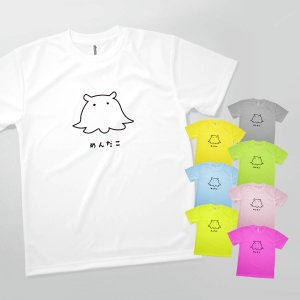 Tシャツ めんだこ|goods-pro