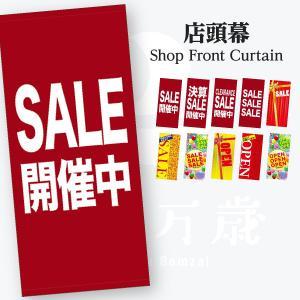 SALE ターポリン店頭幕|goods-pro