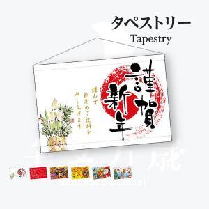イベント タペストリー 横型|goods-pro