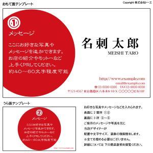 デザイン名刺 スタイリッシュ日の丸|goods-pro